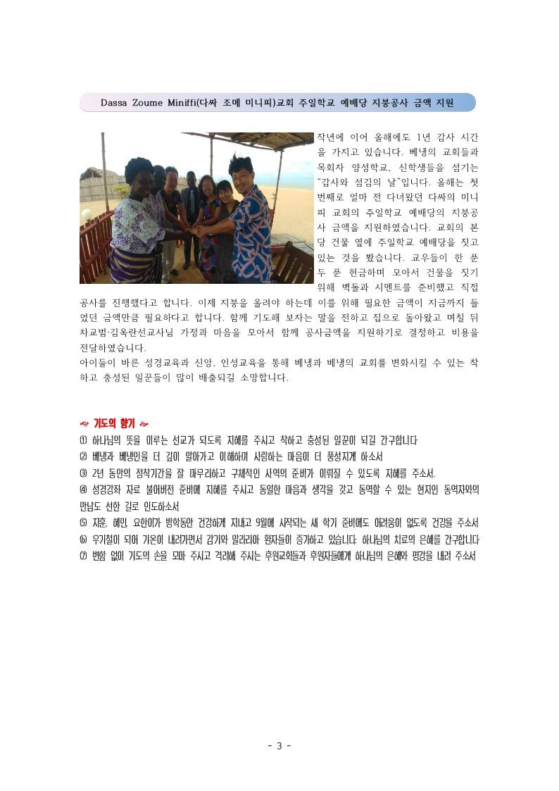 vol.12-2021.08.09_3.jpg